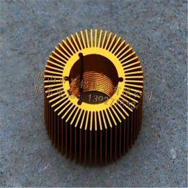 专业生产铝型材厂 直供**LED太阳花散热器 铝合金散热器