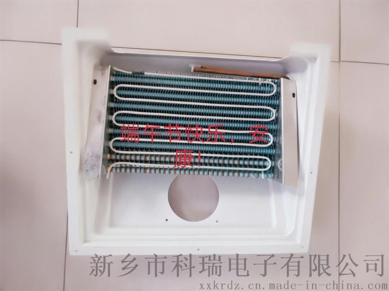 各种展示柜铜管铝翅片蒸发器冷凝器河南科瑞