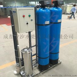 高档洗车行用 废水循环设备 中水回用设备 水处理厂家