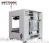 MTW-40T自动纸箱内套袋机