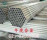 火電廠煙氣脫硫設備2205配套焊材:2205PW Electrode