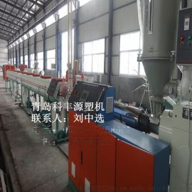 PPR管材生产线  PPR冷热水管挤出设备