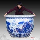 陶瓷大缸 定做擺設風水缸