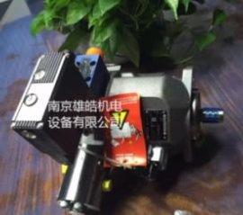 德国原装力士乐电子控制柱塞泵现货销售