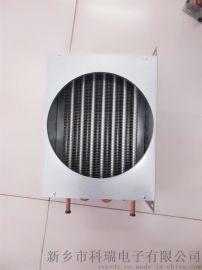 各种无霜冰箱铜管铝翅片蒸发器冷凝器