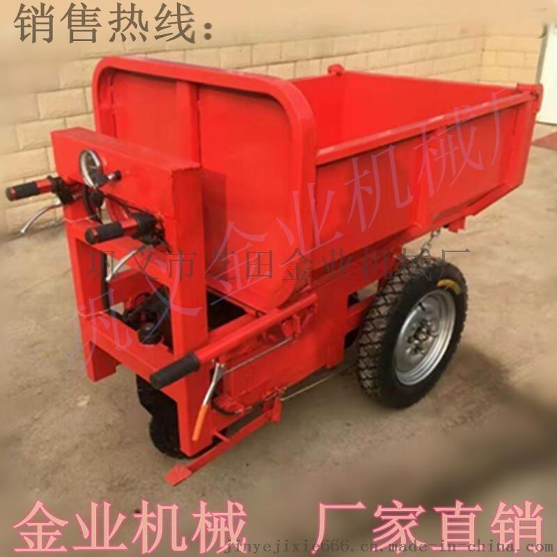 养殖场用电动三轮饲料运输车 手推工程车 小型电动灰斗车