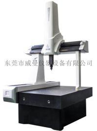 供应三坐标测量机  桥式测量机 自动测量仪