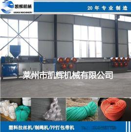 塑料圆丝拉丝机,聚乙烯塑料圆丝机批发