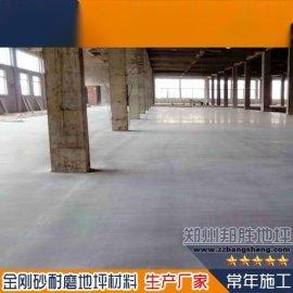 郑州耐磨材料厂家 金刚砂硬化剂地坪