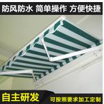 挡雨棚 伸缩篷 阳台遮阳棚 铝合金手动伸缩雨棚