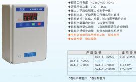 三相一控一水泵智能控制器 泵宝控制器