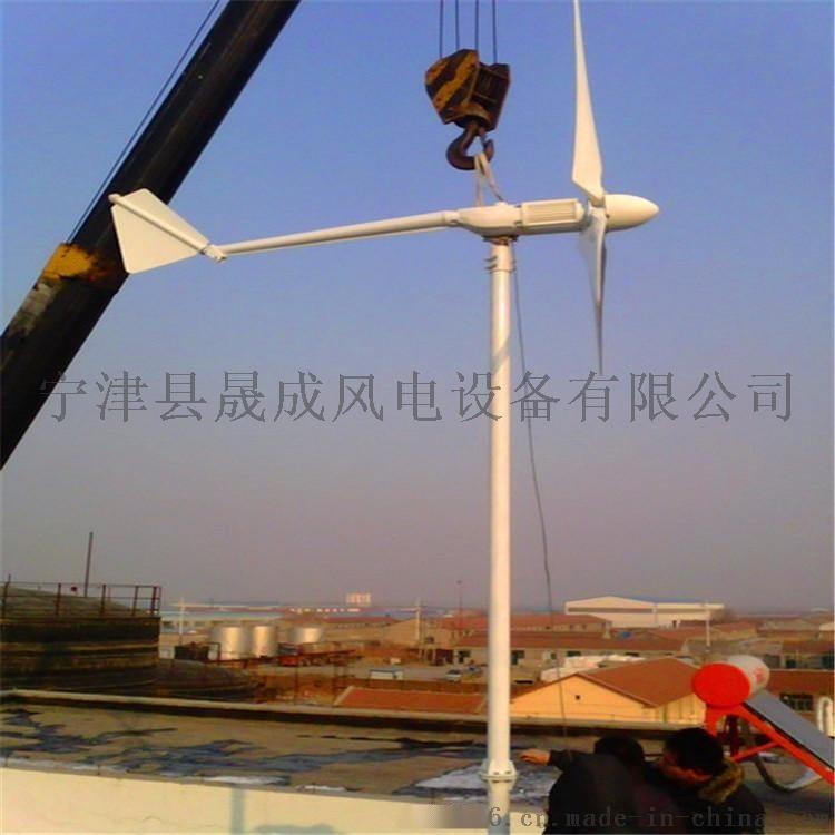 沈阳晟成sc-144风力发电控制器原理投资少收益快