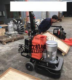 12头水泥糙地打磨机700地坪研磨机 11kw地面打磨抛光机
