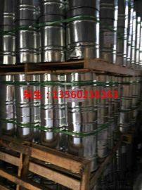 特种环氧树脂,邻甲 醛CYD-208