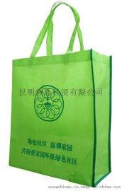 云南各地州无纺布袋环保袋代理厂家/昆明环保袋价格