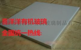 LED光扩散板PC, LED面板灯扩散板,LED亚克力平板灯扩散板