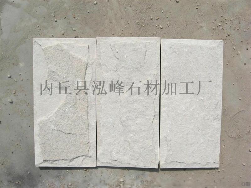 白砂岩|米白砂岩|純白砂岩|白色砂岩|白色砂岩大理石|毛板|工程板