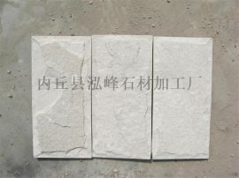 白砂岩|米白砂岩|纯白砂岩|白色砂岩|白色砂岩大理石|毛板|工程板