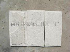 白砂巖 米白砂巖 純白砂巖 白色砂巖 白色砂巖大理石 毛板 工程板