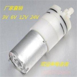 家用电器电磁泵 隔膜泵 无刷直流水泵