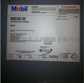 空气压缩机油,美孚空压机油价格