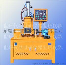 世研SY-6212-A 0.2升密炼机/炼胶机