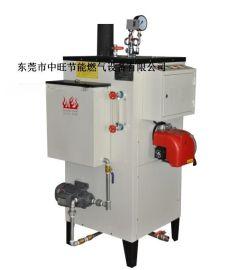 免检立式燃油燃气蒸汽锅炉