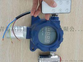 工業煙氣、各種有毒氣體實時監測就用路博LB-BD 固定式檢測儀