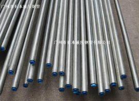 长本DIN2391液压无缝钢管工艺