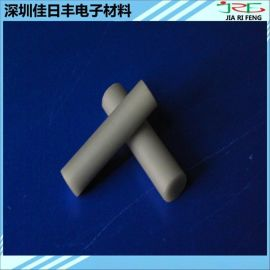 氮化铝陶瓷片 陶瓷柱氮化铝