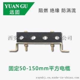 电缆竖井用预分支大四孔电缆夹具材料_电缆线夹生产加工