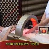廠家直銷髖骨理療儀骨盆修復儀盆骨矯正儀器產後恢復卵巢理療儀器