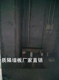 北京轻质隔墙板_**材料生产防火防潮防腐