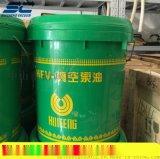 供應北京四方SK-3擴散泵油