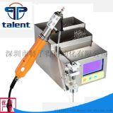 数显漏斗式手持螺丝TLD- S102  自动锁/打/拧/螺丝机  招商代理