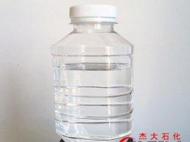 大量供应杰大石化26#白油 白矿油 橡胶增塑剂