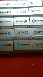 河南海一电子专业提供USB光纤转换器