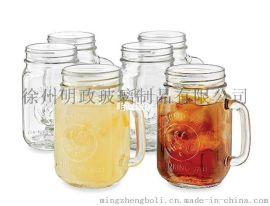 厂家定制 果汁杯 饮料杯 梅森杯 啤酒杯 咖啡杯