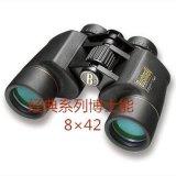 8X42望远镜博士能防水双筒望远镜120842