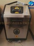 CMS50/25工业级柴油加热单元