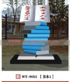 校园不锈钢雕塑 校园书本雕塑 校园雕塑