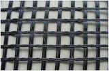 聯誼25KN三經三緯玻璃纖維土工格柵