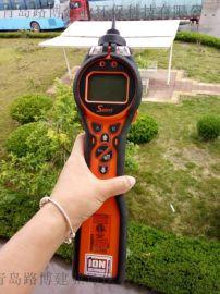 英国离子Tiger Select特种有机气体所有芳香烃类检测仪