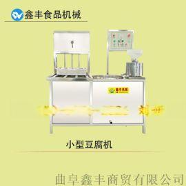 河北小型豆腐机 全自动豆腐机厂家 自动豆腐机操作简单