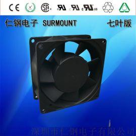 12025散热风扇 120*120*25mm交流轴流散热风扇