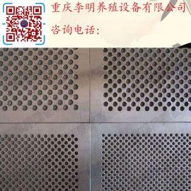 不锈钢筛网 养殖设备 不锈钢筛片 不锈钢网 不锈钢筛板 冲孔网