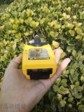 便宜低價格VOC、多氣體檢測儀 可測PID