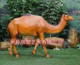 玻璃钢动物雕塑模型骆驼雕塑模型