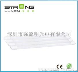 厂家直销led日光灯t8灯管 100lm/w 0.3米5w 纳米灯管节能改造灯管