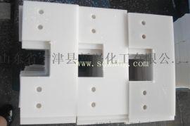 埋式刮板机专用高分子聚乙烯刮板/PE刮板